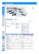 /products/motorized-linear-stage-100mm-1um-10mss-suruga-seiki